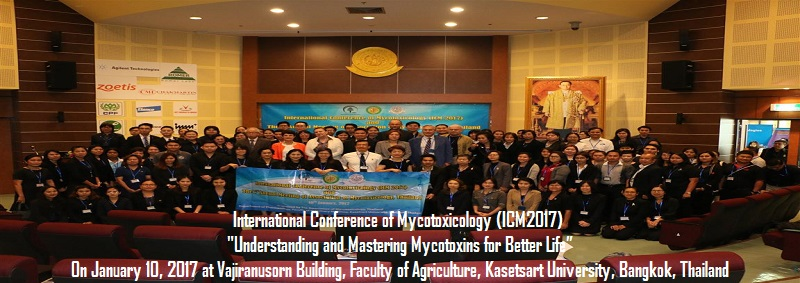 International Conference of Mycotoxicology (ICM2017)