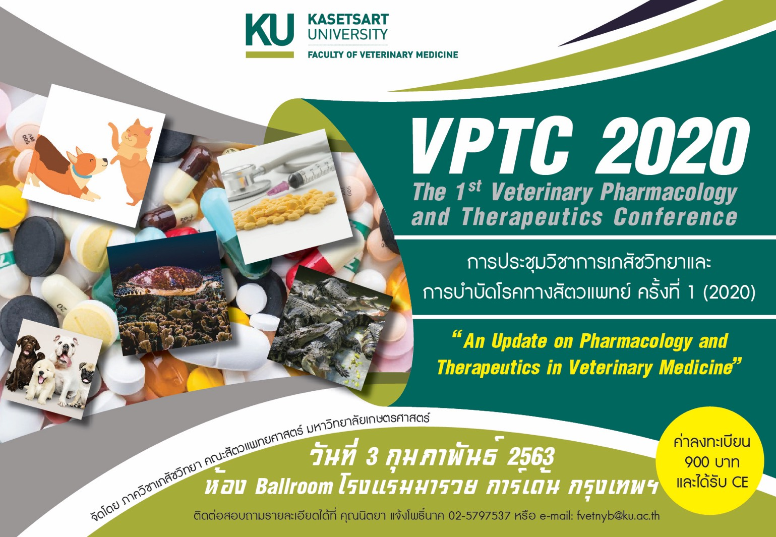 การประชุมวิชาการเภสัชวิทยาและ การบำบัดโรคทางสัตวแพทย์ ครั้งที่ 1